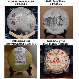 Canada Shu Box - 4 sachets de 25g de échantillons de thé Pu-erh Shu (noir / mûr) dans une boîte compacte à essayer. Offre