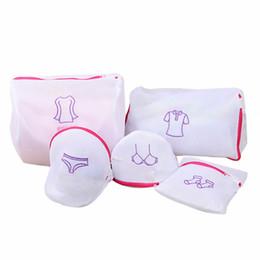 Wholesale Mesh Fabric Underwear - Laundry Wash Bags Zippered Mesh Foldable Delicates Lingerie Bra Socks Underwear Washing Machine Clothes Protection Net