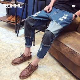 Wholesale Wholesale Denim Jeans For Men - Wholesale- 2017 New Arrival Famous Brand Ripped Jeans for Men High Quality Oversized Male Denim Jumpsuit Casual Patchwork Mens Jeans Pants