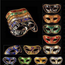 Wholesale Venice Half Masks - 50PCS Half Face Mask Halloween Masquerade mask male, Venice, Italy flathead lace bright cloth masks I052