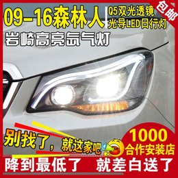 2019 señal de giro mazda Para el nuevo conjunto de faros del bosque Subaru 09-15 Farola Forester Q5 lámpara de xenón lámpara LED