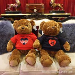 Wholesale Love Teddy Bear Doll - Genuine Little Cucu Sweater Love Lovers Teddy Bear Lint Toys Tuba Doll Windbreaker The Bear