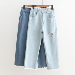 d943899a6291f S25-2017 Korean cowboy wide leg pants female Harajuku hollow red love  embroidery pink love hollow corrugated washed cotton jeans