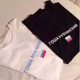 Banderas de alta calidad online-2017 Gosha Rubchinskiy camiseta hombre mujer alta calidad Gosha bandera 100% algodón camiseta camiseta