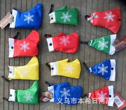 Wholesale Hat Kits - Shopping Bag Christmas Series Fold Environmental Protection Kit Hat Bells Gloves Socks Four Sets Snowflake Portable Storage Bags 2 9bx R