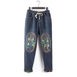Wholesale Ladies Spandex Pants Pattern - Wholesale- New Arrivals Summer Autumn new Korean large size women embroidered dark blue jean Big size Ladies tall women's jeans