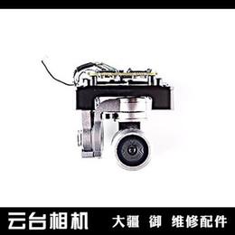 Wholesale Perfect Camera - DJI Mavic Pro Gimbal camera Professional 4K  Gimbal perfect working