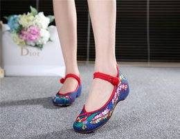 Canada La mode des femmes Chaussures Old Beijing Mary Jane Flats Chaussures Casual de style chinois chaussures en tissu brodé femme Offre
