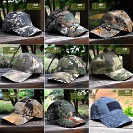 d8ec4561 Discount camouflage hip hop cap - Outdoor camping caps sports hats baseball  cap men women Jungle