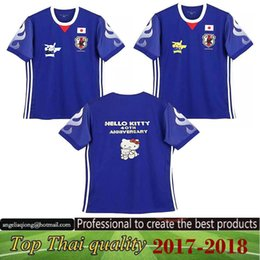 Wholesale Beautiful Grey - SWIN- Best Thai AAA+ Japan Home PIKACHU grey   color KITTY Beautiful Jerseys Men's outdoor Rugby Jerseys 2017 2018