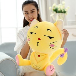 Wholesale Selling Doll - Top Selling Yellow Cat Plush Toy Lovely Kitty Doll Stuffed Animal Pillow Cushion Kids Gift Birthday Present M L JA0212