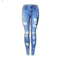 Wholesale Skinny Jeans For Ladies - Wholesale- 2080 New 2017 Hot Fashion Ladies High Waist Jeans Cotton Denim Pants Stretch Womens Bleach Ripped Skinny Jeans For Female