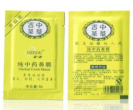 Wholesale Herbal Conk - Beauty nose foil Chinese Herbal Nose Membranes Conk Mask Cosmetology Nasal Membrane Herbal Julep Clean pores acne Nasal membrane Mud paste