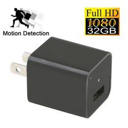 Wholesale Spy Mini Phone - 16GB 32GB HD 1080P AC Adaptor Wall Plug Camera USB Phone Charger Hidden Camera No pinhole Spy Mini DVR Camera