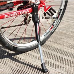 передняя подставка для мотоцикла Скидка Алюминиевая Бортовая Поддержка Расчалки Ноги Стойки Kickstand Для Велосипеда