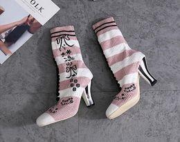 Wholesale Short Heel Dress Shoes - High Heel Boots For Women Flower Embroidered Stripe Elastic Strech Fashion Dress Boots Short Feminina Ladies Dress Casual Shoes