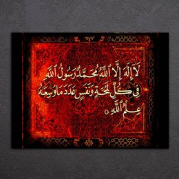 Wholesale Cartoon Picture Wall Room - 1 Piece Canvas Art Islamic Scripture Painting Frame Bible Poster Wall Pictures for Living Room Free Shipping