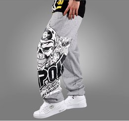Wholesale Casual Dance Baggy Trousers - Wholesale- Free shipping 2017 spring Hip Hop 3D Print street dance SweatPants Men baggy joggers HipHop Trousers 110604