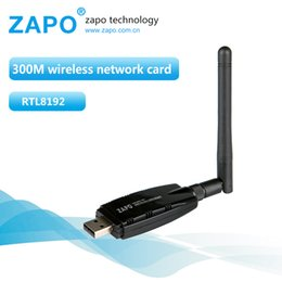 Wholesale Faster Modem - Wholesale- ZAPO Brand 300Mbps 802.11n g b network card wifi usb adapter rotatable 5dbi Antenna wireless Router modem Lan adaptor ethernet