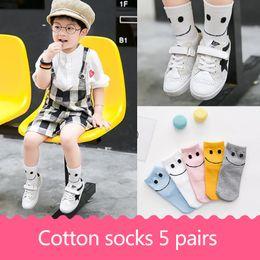 Wholesale Cartoon Faces Socks - [5 pairs] cartoon mouth smiling face cotton socks