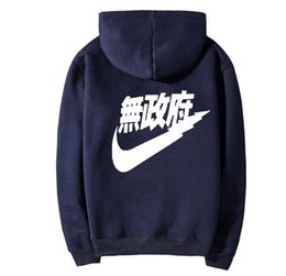 Wholesale Street Sweatshirt Collar - 2017 Thrasher Sweatshirts Men Wome Flame Blaze Thrasher Hoodies Magazine Hip Hop Trasher Long Sleeve Street Wear yeeusThrasher Sweatshirts