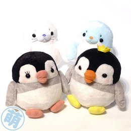 """Wholesale Stuffed Penguin Toys - EMS New 4 Styles 7"""" 18CM Penguin Hime Ouji Little Seal Shiro Stuffed Doll Marine Animals Dolls Party Gifts Soft Plush Toys"""