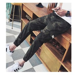 мужские модные боевые штаны Скидка Новая мода мужская повседневная военная армия стиль камуфляж боевые брюки Slim Fit лодыжки полосчатые брюки Мужские брюки грузовые 8 цветов большой размер 4XL