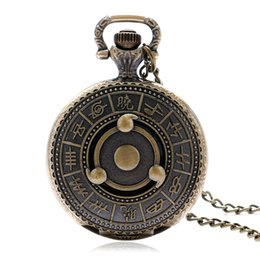 Wholesale Watch Wholesalers China - Wholesale-vintage China The Eight Trigrams design pocket watch men women fob watches P739