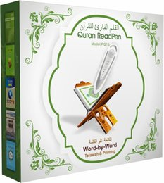 Wholesale Books English - Wholesale-digital Quran reading pen quran book urdu, French,Spanish English transaltion with 25 different languges 8GB