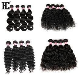 Wholesale Brazilian Bundle Hair Prices - Brazilian Peruvian Human Hair Extensions 100% Unprocessed Virgin Remy Hair 100g Bundles Thick Hair Wholesales Price HC Products