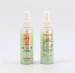 2019 productos para el cuidado del cabello al por mayor Esencia anti-seca profesional de alta calidad del cuidado del acondicionador de pelo del enredo del enredo para las pelucas y el toupee del pelo 75ml MOQ 3pcs QM 006