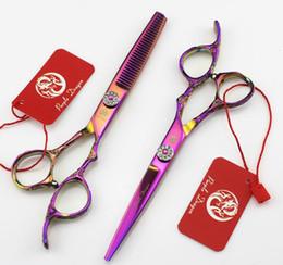 Argentina Purple dragon Tijeras para el cabello Rainbow GEM screw Corte y adelgazamiento del cabello Tijeras 6 PULGADAS Rosa tallado mango Embalaje simple NUEVO Suministro