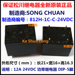 Wholesale Power Songs - Free shipping lot(10pieces lot)100%Original New SONG CHUAN 812H-1C-C 812H-1C-C-24VDC 812H-1C-C-DC24V 5PINS 12A 24VDC Power Relay