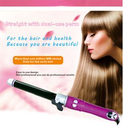 Wholesale Perfect Curl China - Professional Perfect 2 in 1 Hair Curling Iron Curl Machine Autorotate Multifunctional Hair Straightener Curler