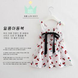 Wholesale Linen Cotton Skirts - 2017 Cotton linen cotton girl cherry dress spring and summer paragraph children skirt princess skirt Baby Girls Flower Print Sleeves MSG001