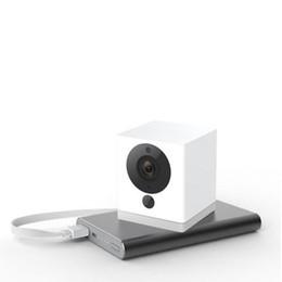 Wholesale Used Night Vision - 2017 Hot Selling Xiaomi XiaoFang 110 Deg F2.0 8X Digital Zoom Night Vision WiFi IP Smart 1080P Camera Xiaomi Little Small Square Camera