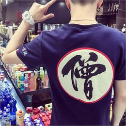Descuento En Distribuidores Venta Shirt De Monk 2019 FHc8TPqc