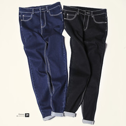 Wholesale Teenagers Model - Wholesale-Autumn influx of men burst models new Korean Slim feet plus mast yards M j simple solid color stretch jeans trousers Teenagers