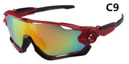 Solo occhiali da sole online-Estate più nuovo stile Solo occhiali da sole Sport Ciclismo Moda Colore Specchio Marca Occhiali da sole Uomo Colore Occhiali da sole Gamba rimovibile