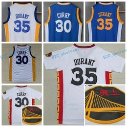 Wholesale Dry Sell - Best Quality 35 Kevin Durant Chinese Jersey 2017 New Year 30 Stephen Curry Shirt Uniforms Fashion Breathable Pure Cotton Hot Selling
