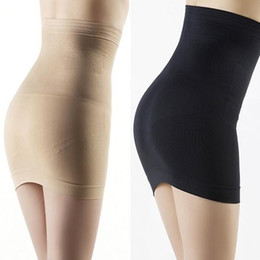 Wholesale Hip Cincher - Slimming Body Shapers Women control slips Seamless Corset Hip Waist Trainer Cincher Shapewear Skirt high waist shapewear underwear