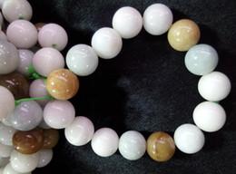 Wholesale Yellow Jade Beads Bracelet - Natural jade yellow round jade bead bracelet F133