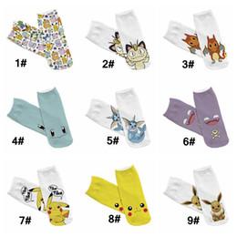 Wholesale Lovely Print Girl Boys - 3D printing cartoon short Sock pikachu Cotton Socks poke go Lovely Ladies Party Girls boys Sock Mix 27styles total