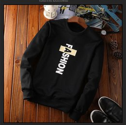 Wholesale Cheap Brand Hoodies - cheap price good quality new 2017 winter style warm thick men Hoodies & Sweatshirts fashion brand O-Neck print slim casual Sweatshirts for m