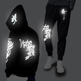 Wholesale Mid Drive - Fashion teen outfits Ghost dance clothes Luminous full ghost dance steps Set Fluorescence Driving dance Set