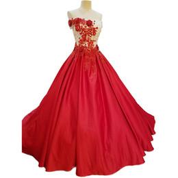 Красная тафта онлайн-Красный На Заказ Тафта Красочные Бальное Платье Свадебные Платья С Аппликацией С Плеча Beatu Сад Роскошные Свадебные Платья