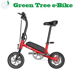 Wholesale Folding Electric Bike Lithium Battery - Factory Price Waterproof 36V 350W Folding Portable Mini Electric Cycle E Bike Electric Bicycle with PAS