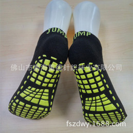 Wholesale Socks Factory Price - HOT SELLING!Fashion sport trampoline socks JUMP silicone antiskid outdoor socks comfortable premium yoga socks factory wholesale price