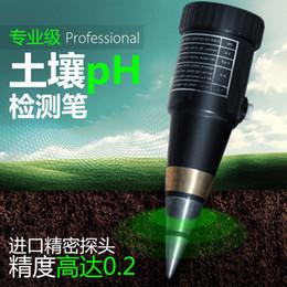 Wholesale Moisture Tester For Soil - Wholesale- Free shipping 6cm probe tester ph meter -soil moisture meter for plants