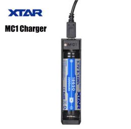 Оригинальный XTAR MC1 зарядное устройство Intellichage зарядное устройство многофункциональный зарядное устройство для 10440 14500 18350 18650 26650 литий-ионных батарей от Поставщики аккумулятор xtar